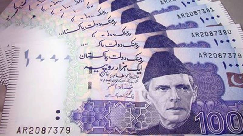 State Bank allows banks to use disinfected currency notes