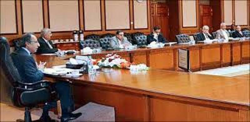 ECC approves five technical supplementary grants