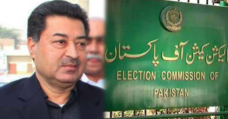 CEC orders inquiry into system failure in 2018 general elections