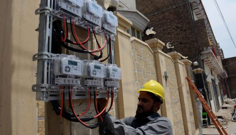 Govt to pay electricity bills of commercial and industrial consumers