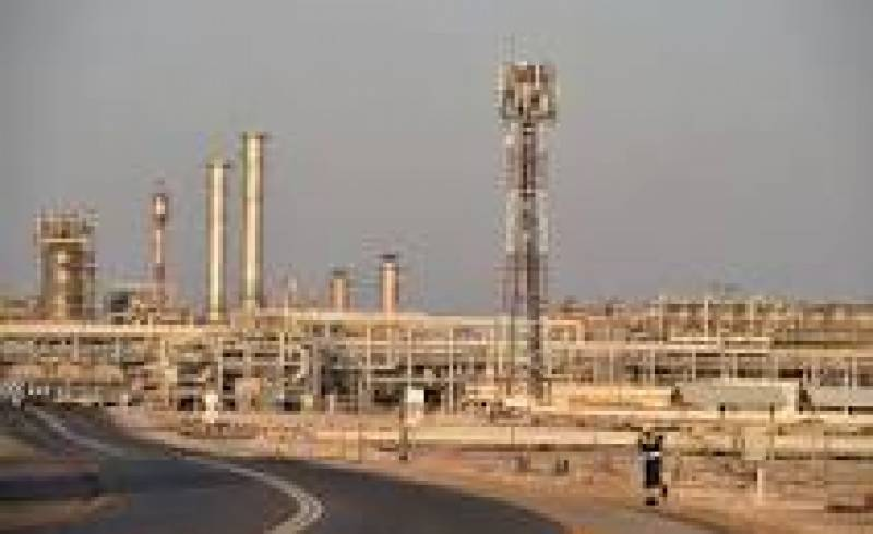 Saudi Arabia to cut oil output by another 1m barrels a day