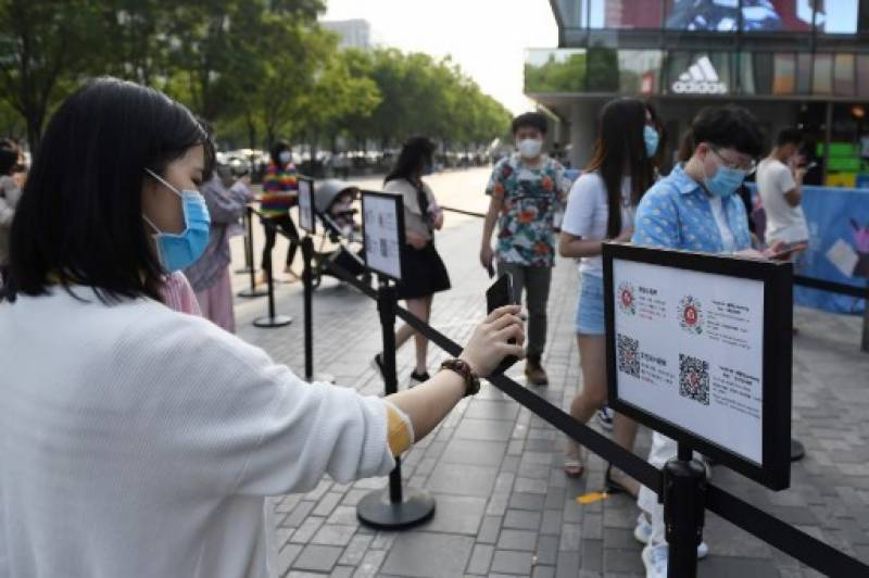 China virus app is ticket to everywhere