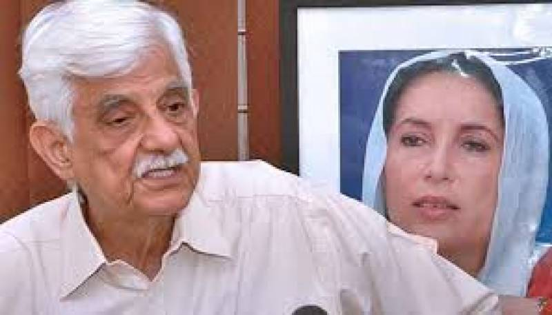 RTS not responsible for general election 'rigging': PPP