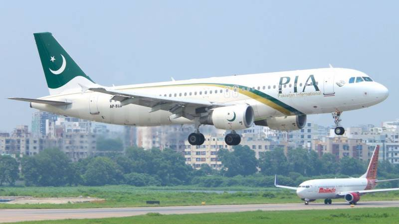 Seven flights from Oman to Pakistan announced