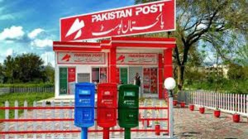 Pakistan Post pension payment system computerised