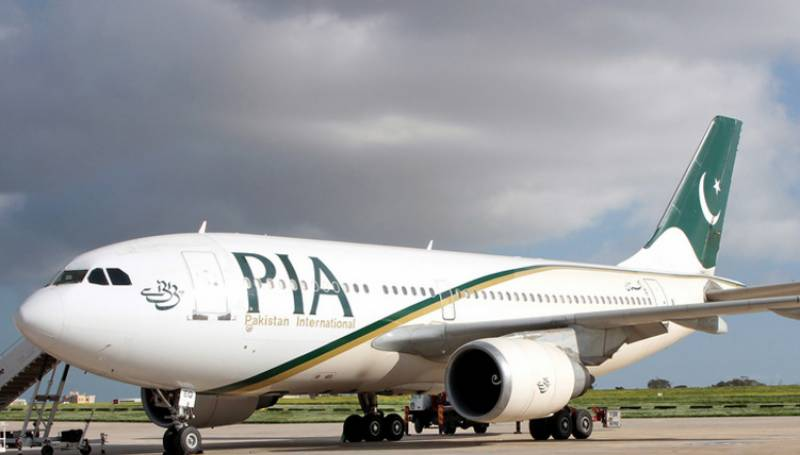 PIA brings back 218 Pakistanis from US