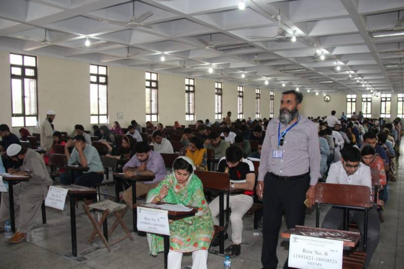 PU announces schedule for BA/BSc, MA/MSc exams