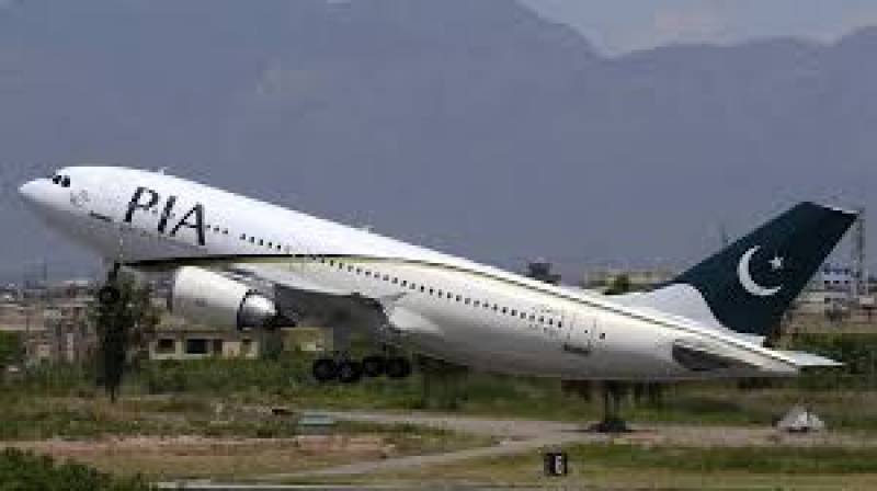 PIA issues domestic flight schedule