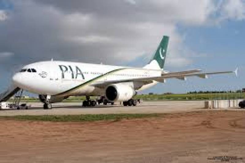 PIA opens booking for domestic flights