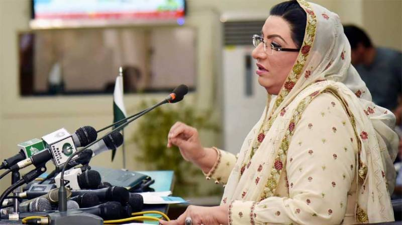 Firdous vows to 'expose black sheep in PTI'