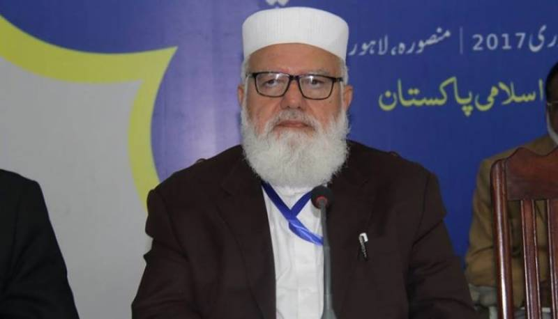 Jamaat-i-Islami demands snap polls in country