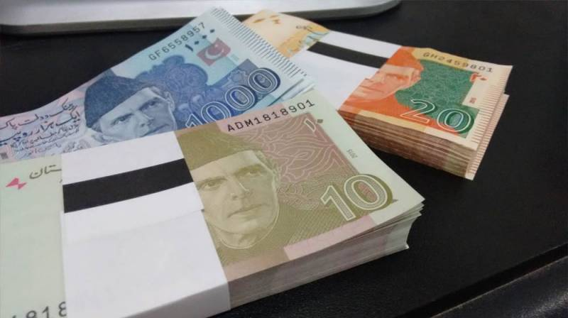 New currency notes being sold in black market