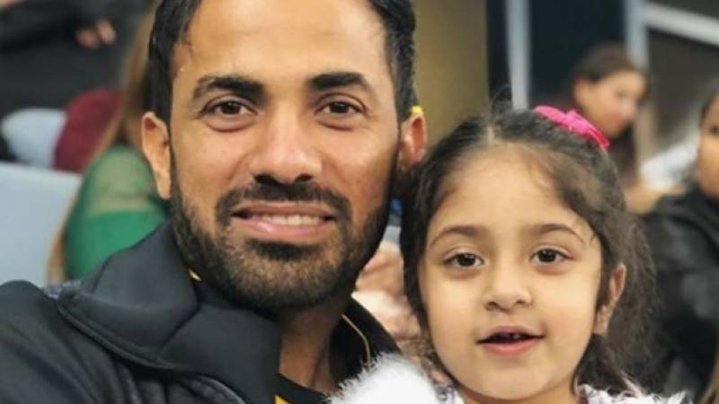 Wahab blessed with daughter