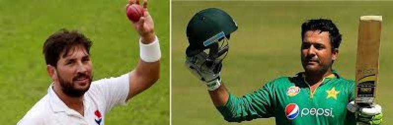 Yasir Shah, Sharjeel Khan blessed with baby girls