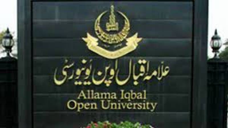AIOU declares exam results