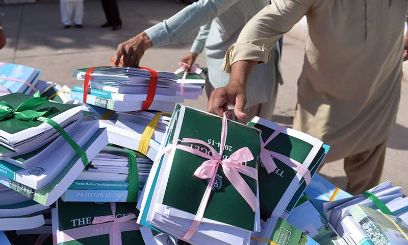 Govt to unveil federal budget on June 12