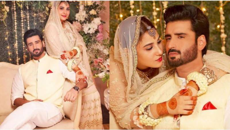 Actor Aagha Ali ties the knot with Hina Altaf