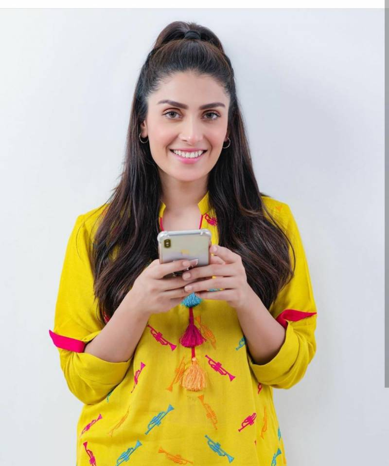 Ayeza Khan says she loves her fans unconditionally