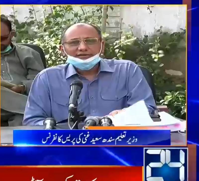 All passed & failed students will be promoted in Sindh: Saeed Ghani