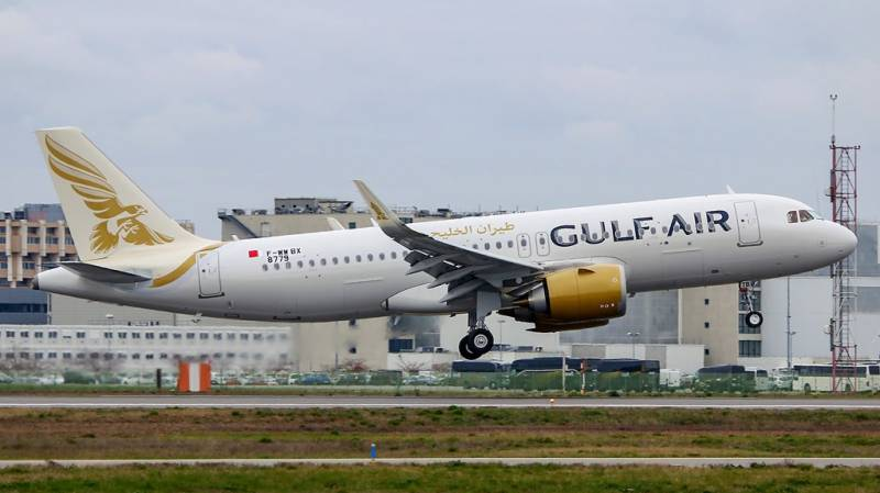 Gulf Air special flight arrives in Pakistan from Bahrain