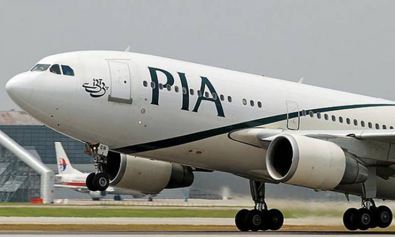 32 UAE flights: PIA releases schedule