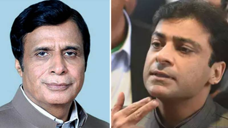 Punjab Assembly speaker issues production orders of Hamza Shahbaz