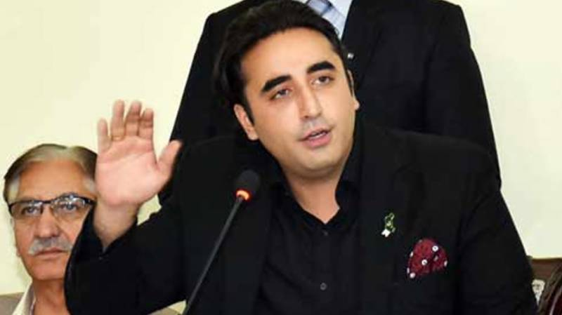 PPP to resist any downsizing in state owned enterprises: Bilawal