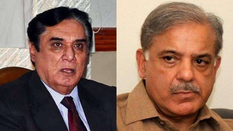 Some points for NAB Chairman, Shehbaz's consideration
