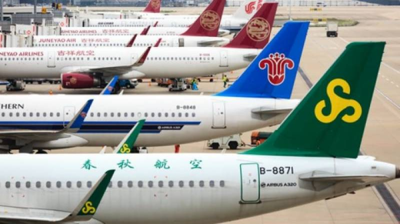 US suspends flights by Chinese airlines starting June 16