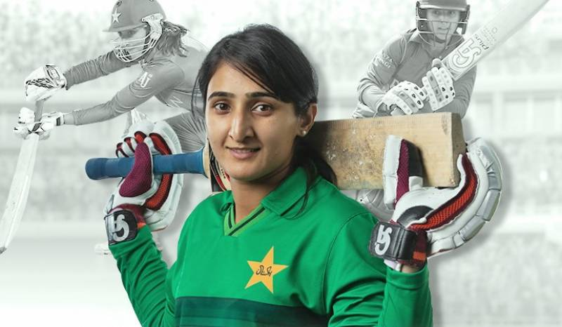 PCB retains Bismah as captain, gives women cricketers pay raise
