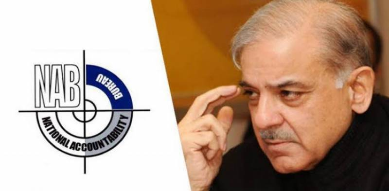 Shehbaz Sharif appears before NAB, answers questions