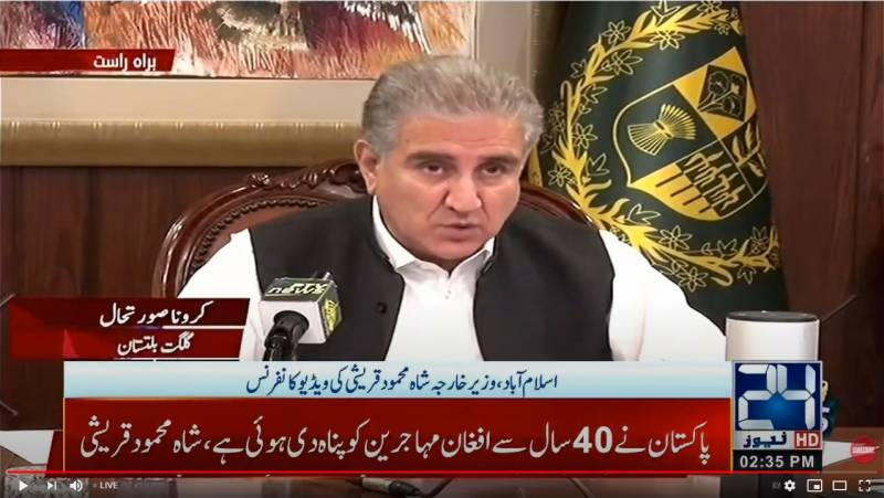 UNHCR funds not enough for Afghan refugees, says Qureshi