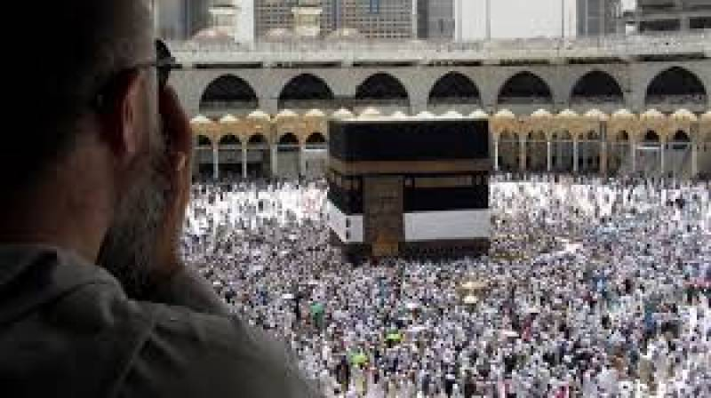 Malaysia pulls out of Hajj due to virus