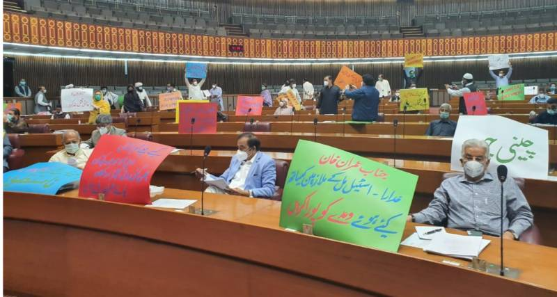Opposition walks out from budget session