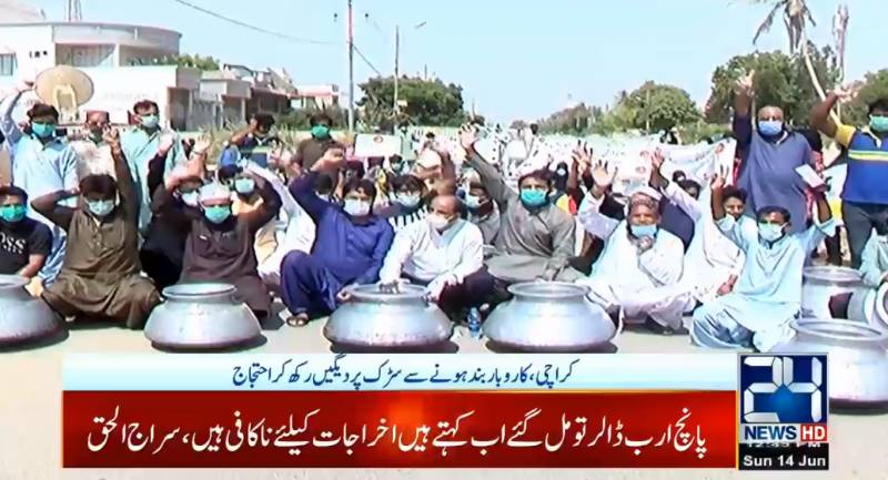 Catering industry stages 'daigi' protest against restrictions