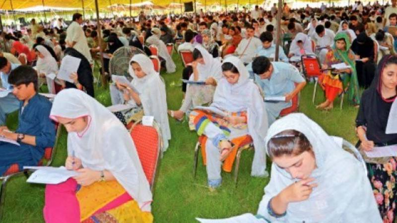 Backward area's female candidate shines in CSS exam 2019