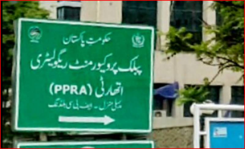 Amir Hassan likely to be PPRA MD