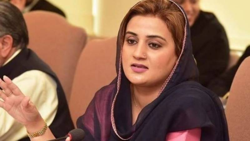 PML-N's Azma Bokhari lands in trouble after row with PTI minister