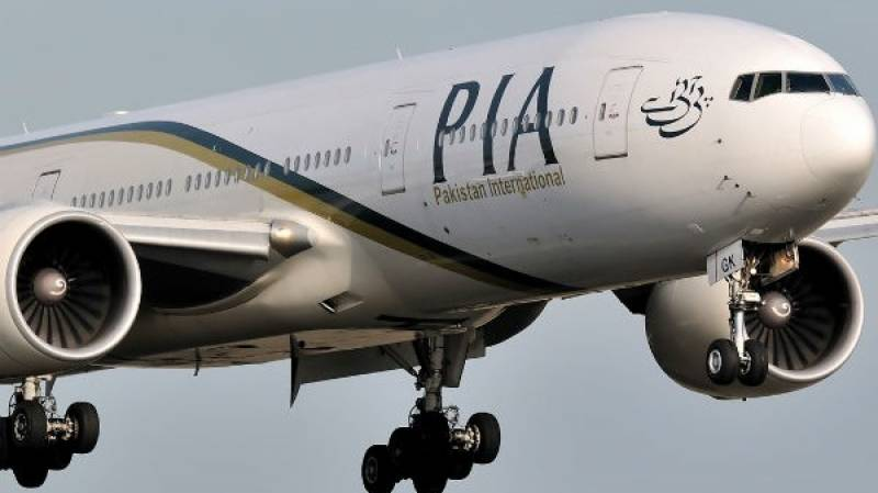 Pakistan to resume normal flight operation from June 21