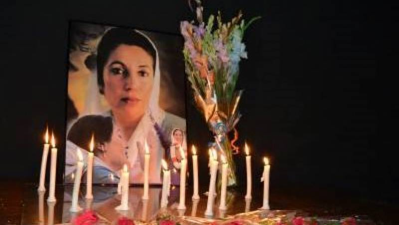 PPP to mark Benazir's birthday with simplicity: Kaira