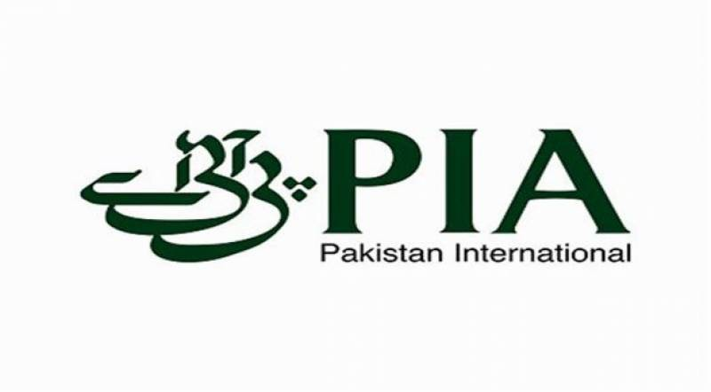 Expensive PIA tickets trigger protest in Mardan