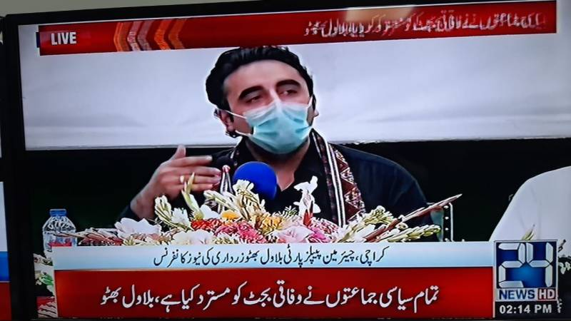Opposition to move court, call APC over NFC Award cuts: Bilawal