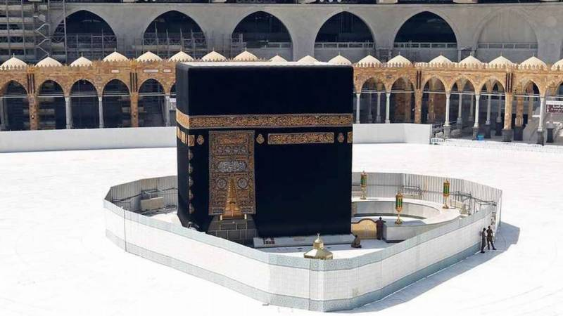 People to be paid back Hajj money