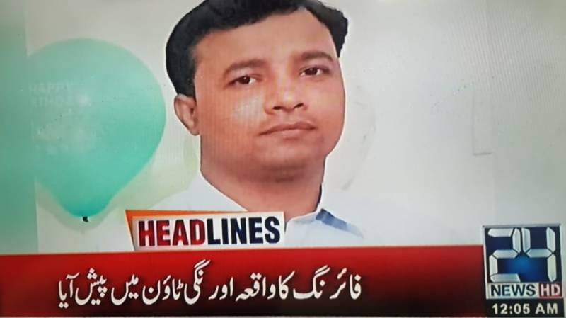 Two hurt in firing outside MQM MPA's house