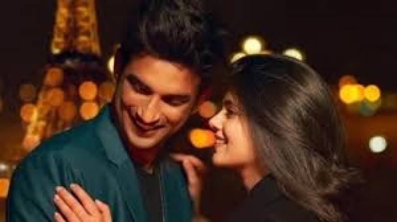 Sushant Singh Rajput's final film to release on July 24