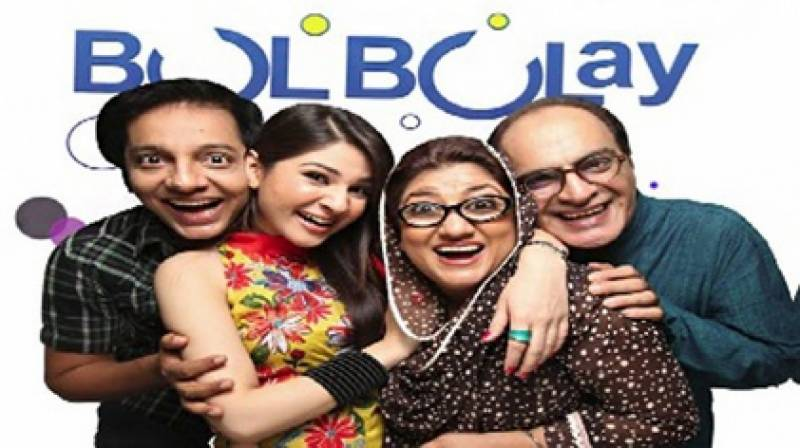 TV sitcom Bulbulay completes 500 episodes