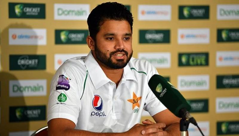 All charged up to defeat England, says Azhar Ali