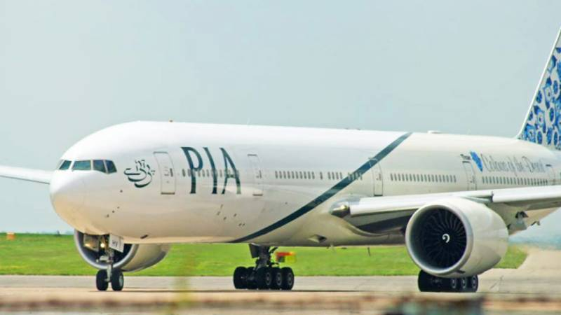 UK joins Europe in suspending PIA from operating
