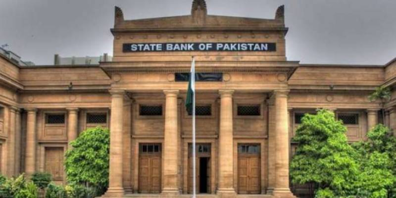 State Bank receives $1.3 billion from Chinese banks