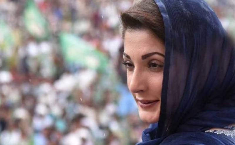 Three-time prime minister is proved innocent: Maryam